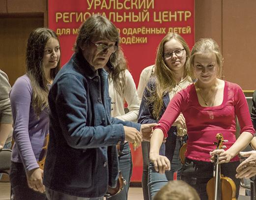 Юрий Башмет