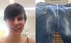 Британка год носила рваные джинсы и сэкономила $23 000
