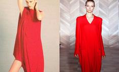 Первый взгляд: как выглядит платье Maison Martin Margiela для H&M?
