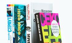 5 книг, которые стоит прочитать в январе