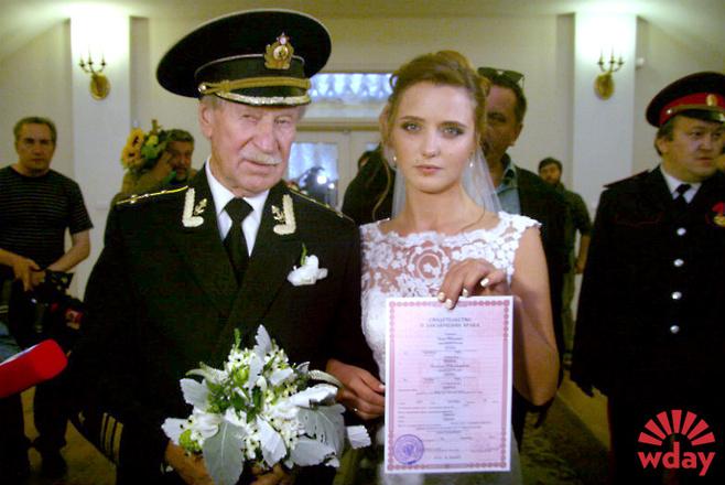 84-летний Краско женился на молодой возлюбленной