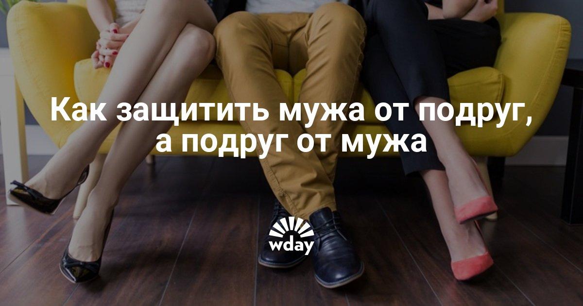Мужчины ночью поменялись подругами, смотреть порно с женой в гостях у подруги