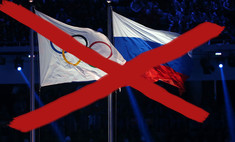 россию отлучили олимпиад чемпионатов мира