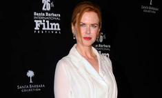Николь Кидман получила награду кинофестиваля в Санта-Барбаре