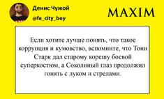 Шутки вторника и Тилль Лещенко