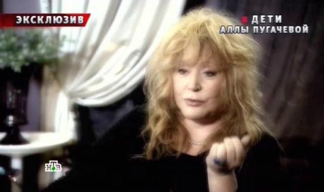 Алла Пугачева последние новости 2015, видео