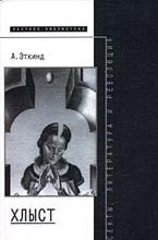 7 лучших книг для первого знакомства с психологией. Список Льва Хегая