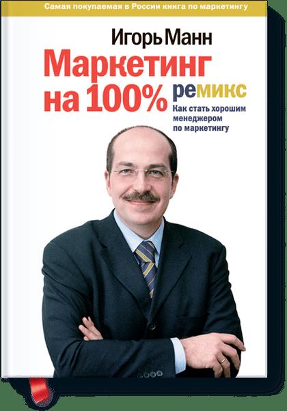 Книги про бизнес