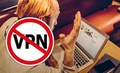 opera перестала поддерживать сервисы vpn браузерах территории россии