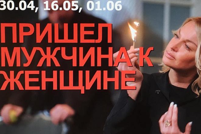 Скандал, страсти, предательство: Анастасия Волочкова изподмосковного дома обличает «Школу актуальной для нашего времени пьесы»