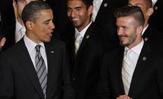 Барак Обама пошутил над Дэвидом Бекхэмом