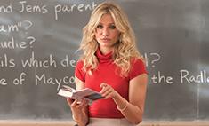 Уроки секса в школах: нужны или нет