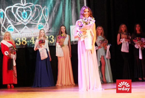 Мисс Тульская область – 2015