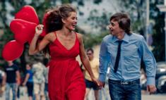 Как вам встретить День cвятого Валентина?