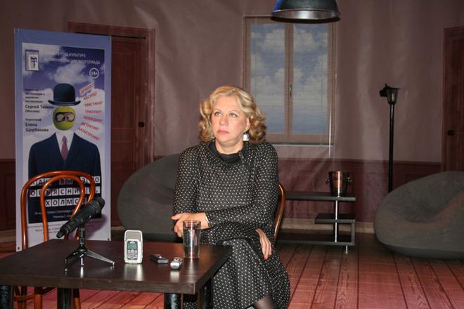 Анастасия Ефремова в Волгограде