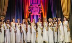 «Мисс ПГУ-2014» и «Мисс Wday»: самые яркие моменты конкурса