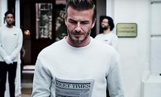 Бекхэм показал неидеальную фигуру в новом ролике H&M