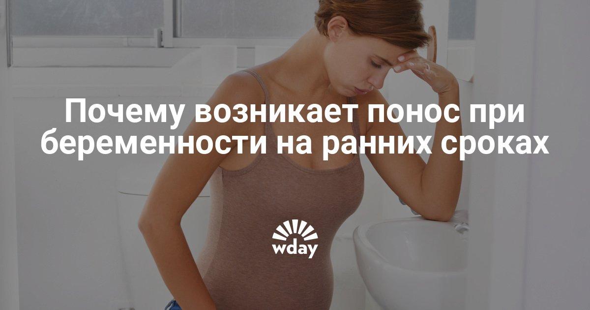 Может диарея быть признаком беременности