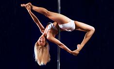 Топ-10 самых сексуальных инструкторов Pole Dance Ульяновска. Голосуй!
