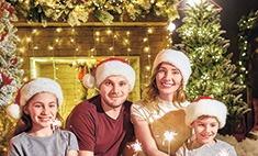Афиша новогодних праздников: куда пойти в Волгограде