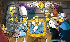 Ватикан признал героев сериала «Симпсоны» настоящими католиками