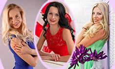 «Красавица России – 2016»: кто станет королевой в этом году?