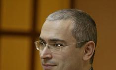 Оглашение приговора по делу Михаила Ходорковского перенесли