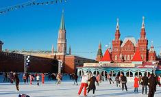 Рейтинг самых классных катков Москвы