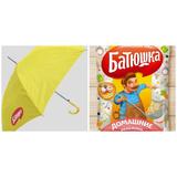 Зонт-трость и набор продукции от ТМ «Батюшка»