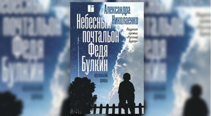 Книги на апрель: выбор Psychologies