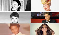 Звездные астраханцы: до и после славы