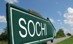 МОК проводит конкурс на лучший пост о Сочи-2014