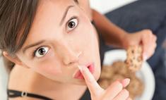 Ученые нашли причину неэффективности многих диет
