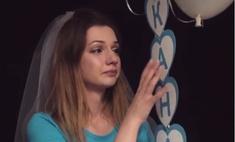 Пока, Канануха: победительница шоу «Холостяк» трогательно простилась с фамилией