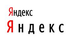 Известные логотипы держат социальную дистанцию: галерея