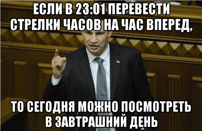 Томская область сменила время