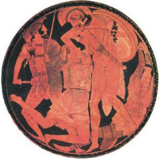 XXVI–XV вв. до н. э.