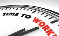 Гибкий график делает работника умнее и спокойнее