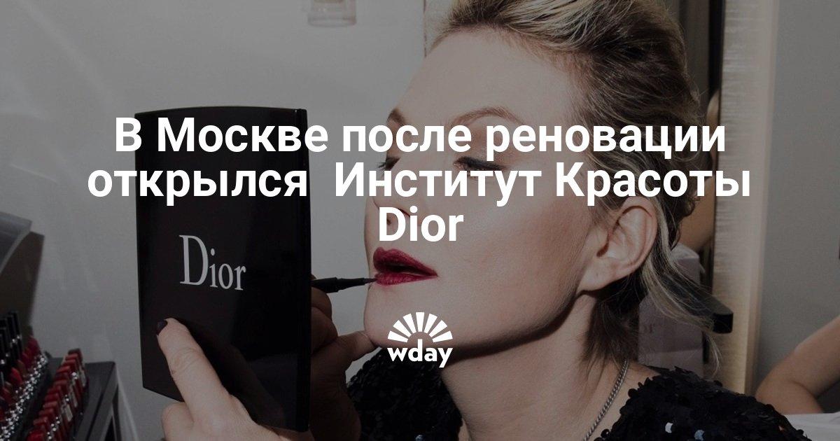 Литвинова, Казанова и другие на рождественском коктейле Dior