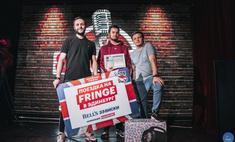 Британский бренд Bell's совместно с лучшими комиками страны объявляет о запуске юбилейного пятого сезона «Панчлайна»