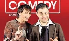 Comedy Club три года в эфире