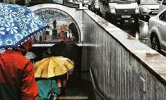 Московский вариант Венеции: красивые фото дождя в столице