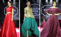 Стиль, блеск и «голые платья»: все модницы Краснодара на Fashion Week!