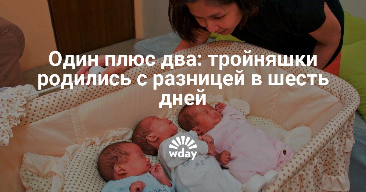Приснилось что беременна двойней 13