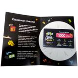 Сертификат на 1000 рублей в магазине «Зоосити»
