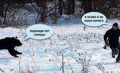 Отборные шутки и мемы про пранк Навального «отравителя из ФСБ»