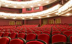В Новокузнецком драматическом театре есть «счастливое» кресло