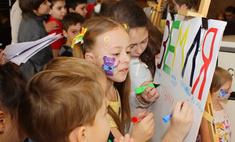 Программа «Хэппи Мил» «Дом» поможет сотням российских семей