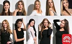 Финал «Мисс Самара – 2015»: выбираем самую красивую девушку города!