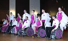 Танцы на инвалидных колясках – парадокс? Парадэнс!